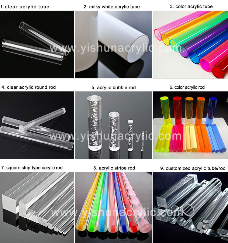 acrylic rod and tube categories.jpg